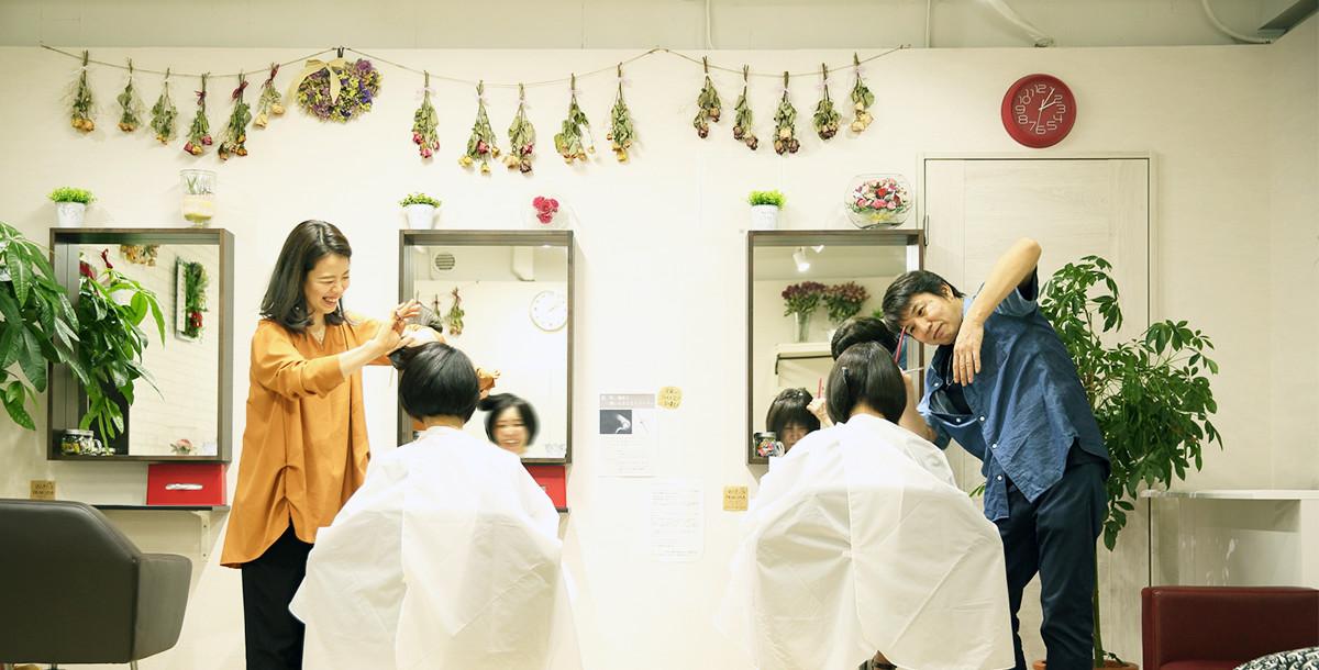 調布市仙川の美容室プリンキピアは、カット技術に自信アリ、おしゃれな美容室
